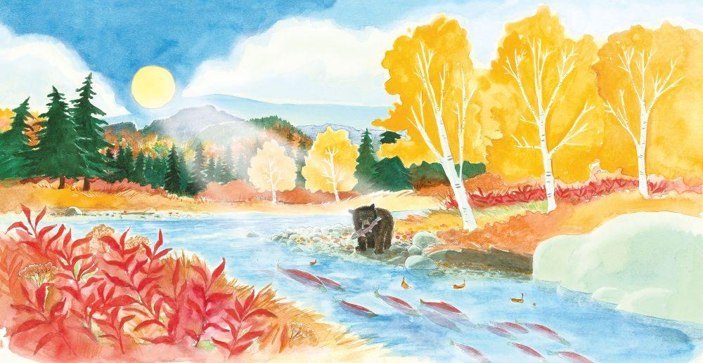 watercolor illustration bear autumn scholastic